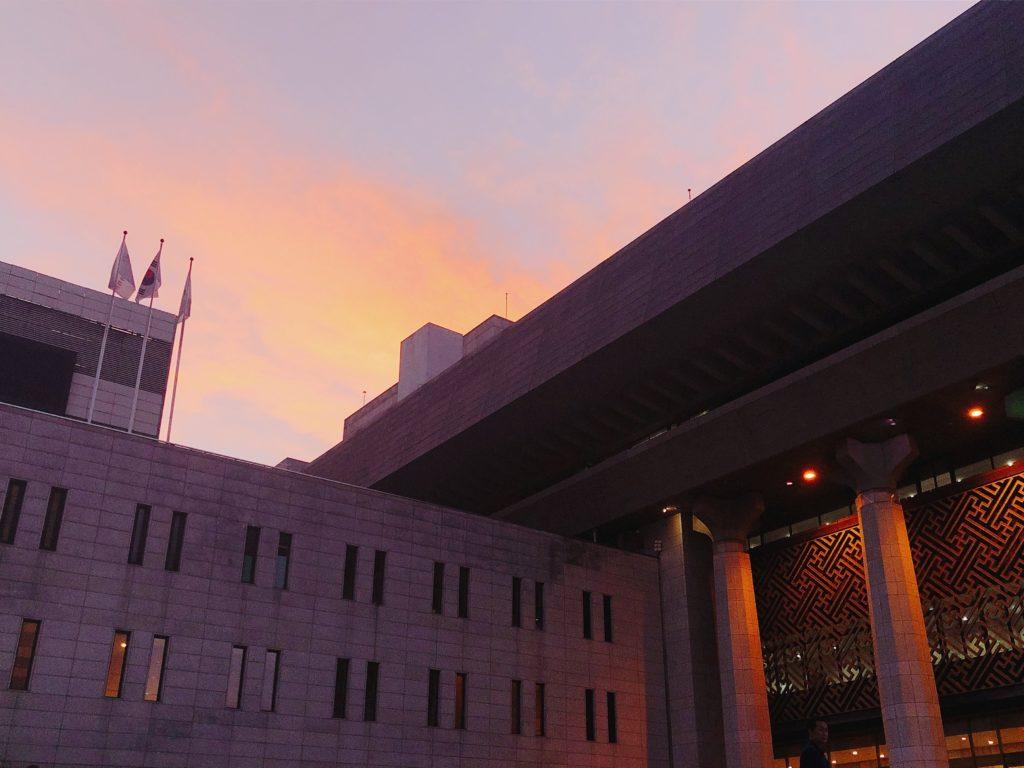 世宗文化会館の夕焼け