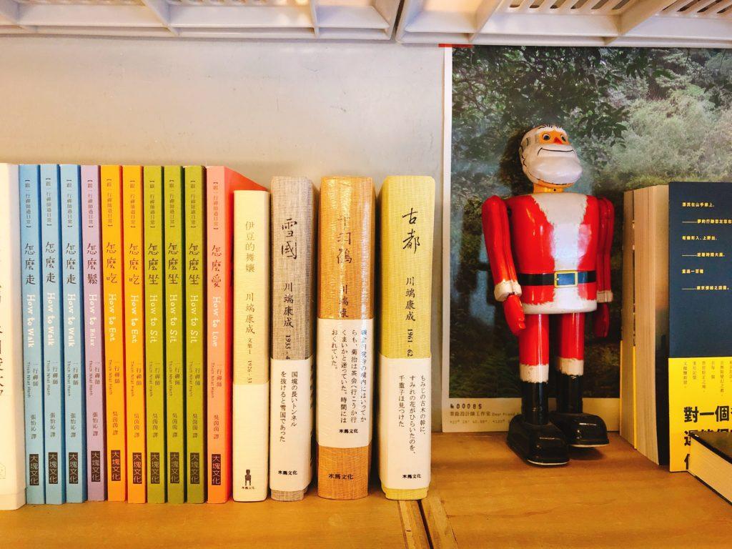 日本の文学